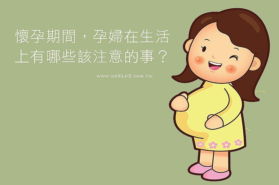 怀孕期间可以坐飞机吗?